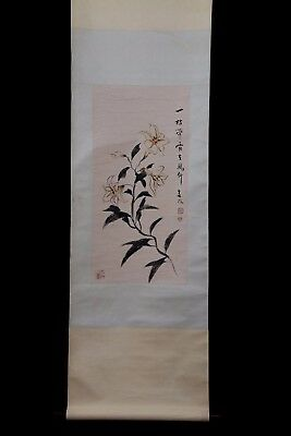 Very Long Spectacular Old Chinese Landscape Scroll Hand Painting Mark PP947