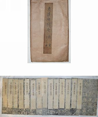 China Qing QianLong Emperor Period Stone tablet Calligraphy Painting Rubbing Old