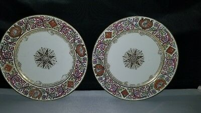Antique French Sevres Hand Painted Gold Gilt Porcelain Plate 19Th Century