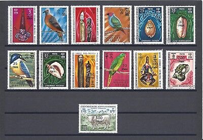 NEW HEBRIDES (FRENCH) 1977 SG F234/46 USED Cat £85