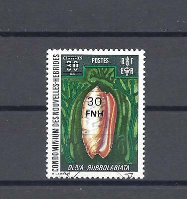 NEW HEBRIDES 1977-78 SG F251 USED Cat £75