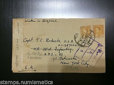 Iraq 1944, Mosul Censored Cover to APO USA