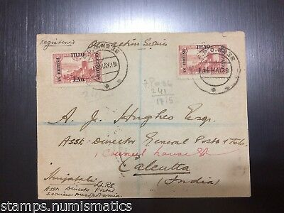 Iraq 1919, FPO 36 OAS Cover to India - VF RR