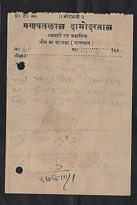 india  business receipt with label business organisation in hindi x 3   a172.61