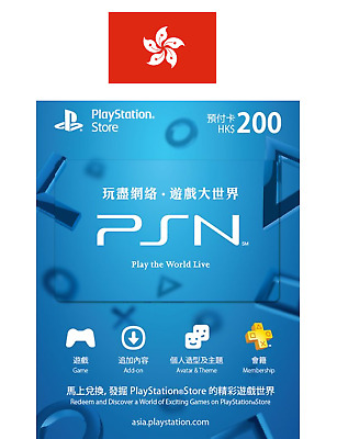 Sony PlayStation Network Prepaid Card HKD$200.00 For Hong Kong PSN Account only!