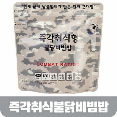 (1EA) Korean Field Ration Ready-To-Eat Meal Hot Spicy Chicken Bibimbab I_g