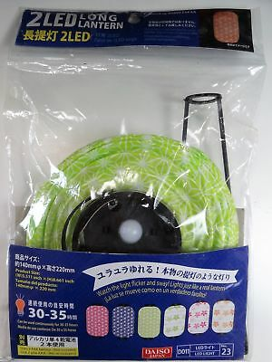 DAISO Japan Lantern LED light and Green small paper lampshade F/S!!