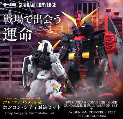 New Premium BANDAI Limited FW CONVERGE Hong Kong City Battle set From Japan F/S