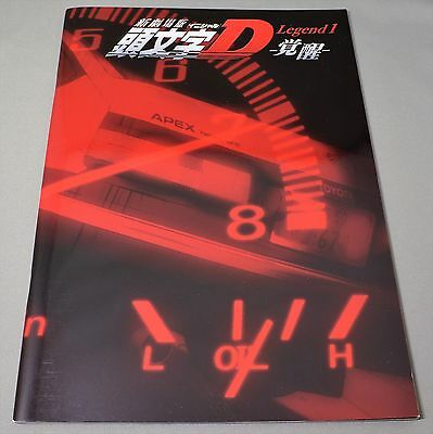 Initial D Legend 1 Movie Pamphlet brochure anime Japan