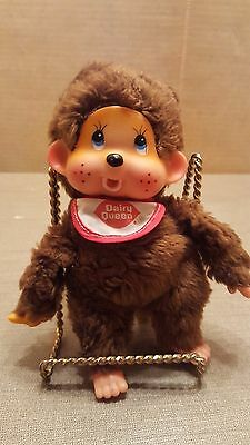 1977 Stuffed  Dairy Queen VTG Rare Russ Berrie  & Co  6 `` Tall