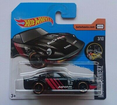 HOT WHEELS 2017 NISSAN FAIRLADY Z 357 short card H NIGHTBURNERZ 3/10 NEW DTY77