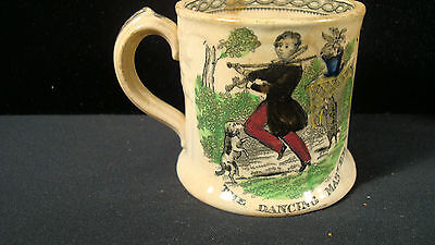 Very Old and Vintage Childs Cup