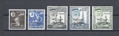 QATAR 1964 SG 43/7 MNH Cat £60