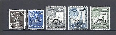 QATAR 1964 SG 38/42 MNH Cat £60
