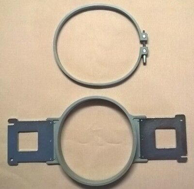 """Embroidery Hoop 13"""" for BROTHER embroidery Machine"""