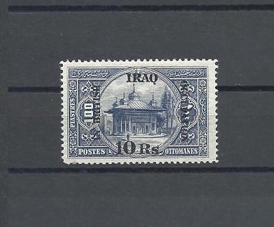 IRAQ 1918 SG 14 MNH Cat £110