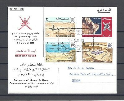 OMAN 01/01/69 SG 106/9 First Day Cover USED Cat £12.50