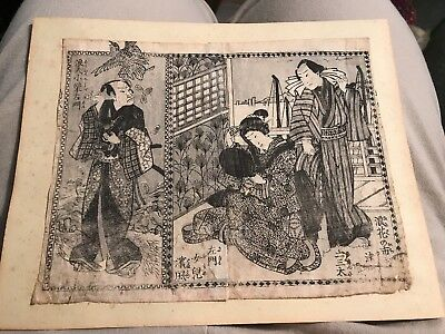 Antique Japanese Woodblock E-hon Geisha