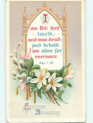 Pre-Linen easter REVELATIONS BIBLE QUOTE & PUSSYWILLOW WITH FLOWERS hr2640