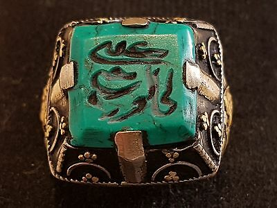 Stunningly beautiful Post Medieval Islamic silver ring inlaid with gold prd L18h