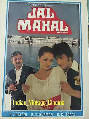 Jal Mahal Press Book Vintage Bollywood Booklet Jeetendra Rekha RD Burman 1980