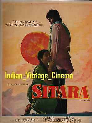 Sitara 1980 Press Book Vintage Bollywood Booklet Mithun Zarina Wahab RD Burman