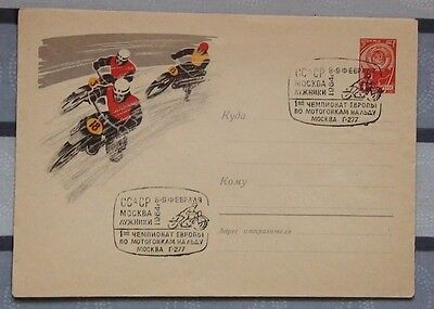 Commemorative envelope European champion at the Speedway, Moscow-1964