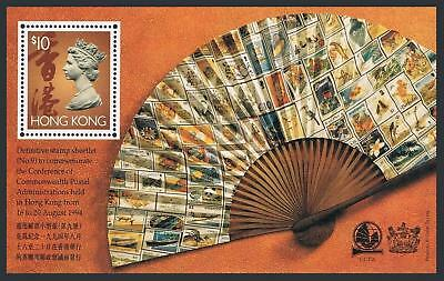 Hong Kong 651Ch,MNH.Michel Bl.32. Commonwealth Post:1994.Birds,Butterfly,Ships,