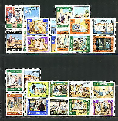 Kuwait 1977  #678A-706A  children's games , blocks of 4   MNH  G762