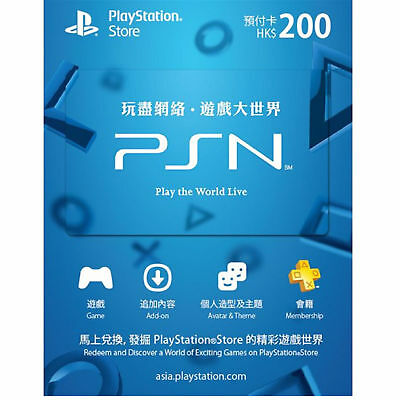 Sony PlayStation Network Prepaid Card HKD$200.00 (For Hong Kong network only)!!