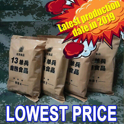 1 PACK CHINA MRE Emergency Ration Type 13 Chinese PLA military rations