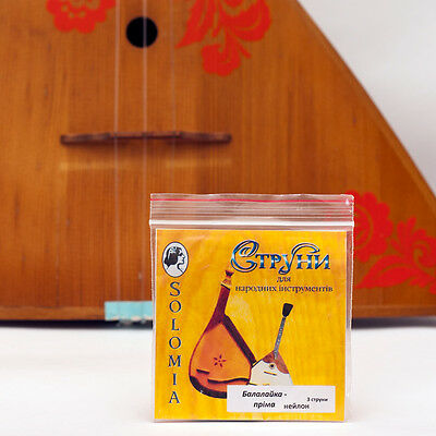 SOLOMIA Three (3) string Balalaika Prima Steel & Nylon strings Ukraine made - UK