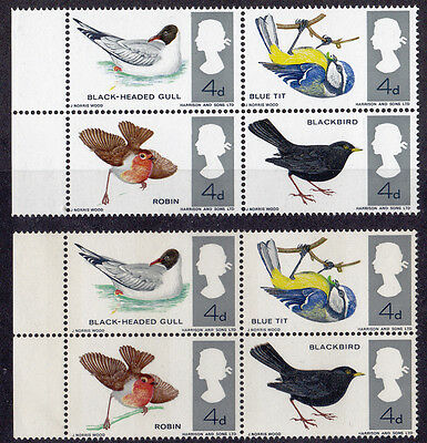 GB British Birds 1966 non phos issue part missing green MNH SG696 to SG699