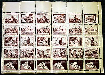 1960s Visitate La Provincia Di Ragusa Perforated Sheet of 30 Poster stamps MNH