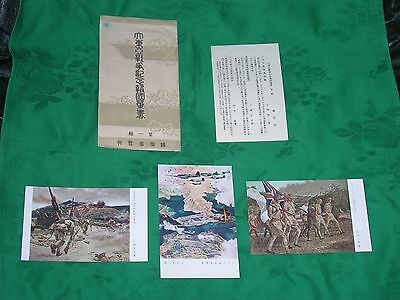 Japanese Ww2  Commemorative Set Of Japan's Victories-Pearl Harbor, Singapore, Hk