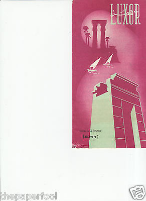 Vintage Luxor Egypt United Arab Rebublic travel brochere