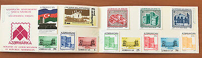 1993 1994 Baku Architecture Mixed Stamps Rare Old special issue from Azermarka