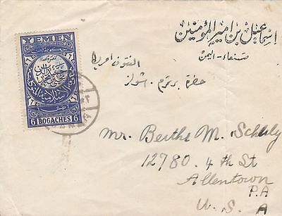 Yemen 1932   Single Franking  Cover From Sanaa To Usa Royalty Prince Rrr
