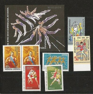 UKRAINE, schone lot - sport , MNH **  .