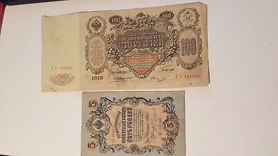 Russian Bank Notes 1900 - 1918 X 12 Notes