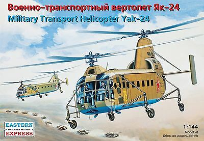 1:144 Eastern Express #14515 - Soviet Military Transport Helicopter Yak-24 USSR