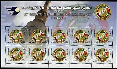 Kuwait 2014 GCC-Briefmarkenausstellung Stamps Exhibition Kleinbogen MNH