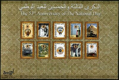 Kuwait 2014 Nationaltag Unabhängigkeit National Day Independence Wappen Dhau MNH