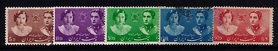 Persia Stamps Sc# 871-875 Cpl.Used/MH Set