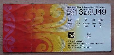 Olympics 2008. Ticket wrestling tournament