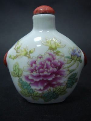 Exquisite Rare Chinese Enamel Flowers Painting Porcelain Snuff Bottle