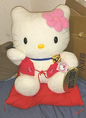 HUGE plush Hello Kitty from 1999 - mint with tags - genie Sanrio Smiles Partner