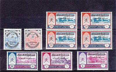 OMAN 1971 Opt Sultanate of Oman odd values to 1R all Fresh MNH.