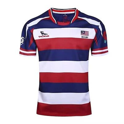 Malaysia Rugby Jersey 16-17 Tight Rugby jersey Shirt Top Size S-3XL