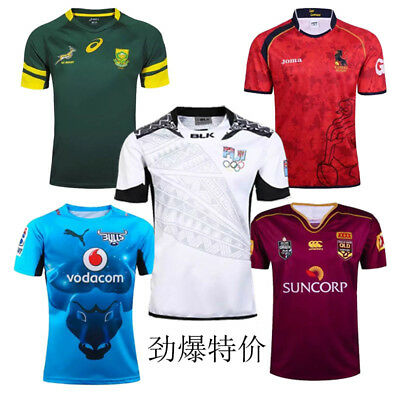 2016 Maru Bulls Fiji South African Rugby Bag 17 New Spanish Mustang Rugby Jersey